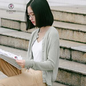欧若珂 2018韩版秋季外披短款针织衫女空调衫开衫外搭毛衣外套