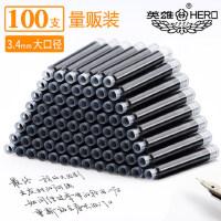 英雄钢笔通用墨囊3.4mm刚笔配套100支装小学生专用可替换非碳素墨水墨囊内胆359钢笔可用蓝黑色可擦纯蓝墨囊