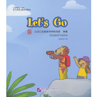 Let's Go(含1DVD)  汇佳Learning Town幼儿英语主题系列教材