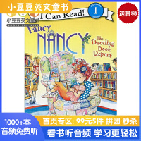 Fancy Nancy: The Dazzling Book Report 4-8岁