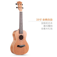 尤克里里演奏23寸学生女男乌克丽丽ukulele小吉他初学a111 23寸全桃白边+全套