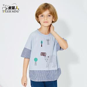 【618大促-每满100减50】小虎宝儿童装男童纯棉短袖T恤7-9周岁个性2018新款打底衫纯色卡通