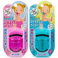 贝印(KAI)日本超人气睫毛夹便携式超卷翘迷你2款颜色随发