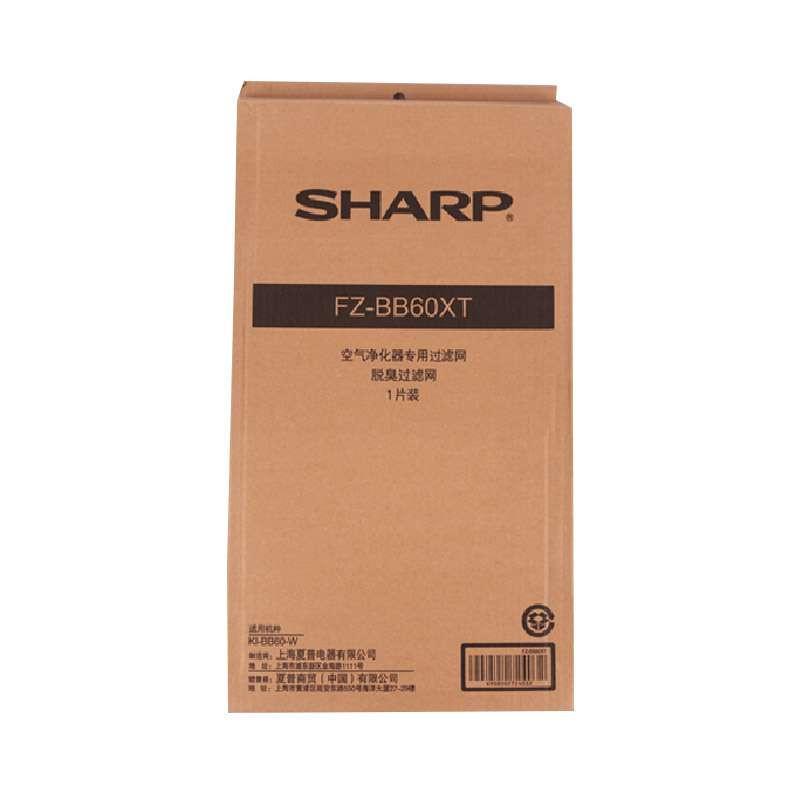 夏普脱臭滤网FZ-BB60XT 脱臭滤网,适用机型KI-BB60-W