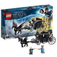 当当自营LEGO乐高FANTASTIC BEASTS/神奇动物在哪里系列格林德沃大逃亡75951塑料积木玩具