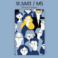 华为m5Pro荣耀平板电脑防摔保护套M610.8寸8.4畅享10.1青春版m3壳