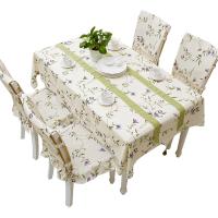 田园防水布艺桌布台布餐桌布桌椅套桌椅垫茶几盖餐桌桌旗