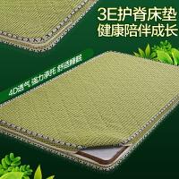 儿童床垫棕垫透气天然椰棕1.5米单人4D床垫榻榻米耶梦维双人1.8米a354 其他