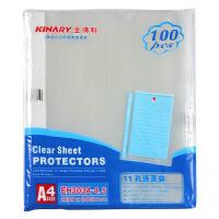 金得利 11孔文件保护袋活页袋A4文件保护膜资料袋文件袋 EH303A厚8C