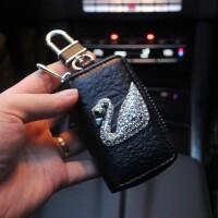 天鹅镶钻汽车钥匙包车用锁匙包钥匙套遥控包汽车内饰用品通用女士