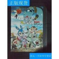 【二手旧书九成新】虹猫蓝兔火凤凰经典故事---[ID:341702][%#225C2%#]---[中图分类?