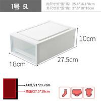 抽屉式收纳箱衣服收纳柜大号透明塑料衣柜储物箱整理箱内衣收纳盒 1个装(买1送1,多买多送)送5L
