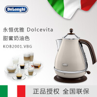 意大利德龙(DeLonghi)KBO2001.BG (奶油白)电热水壶 食品级304不锈钢 1.7升 大容量 自动断电