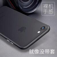 苹果8p手机壳iPhone8套 i8硅胶软壳超薄8X外壳ipone7男八plus 黑色 i7/i8 4.7寸
