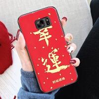 三星s7手机壳Samsung s7套新款sm-g930a冬季g9300女g93of过年直屏7s简约s