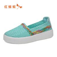 红蜻蜓女鞋夏季透气休闲板鞋一脚蹬懒人鞋子百搭网面布鞋