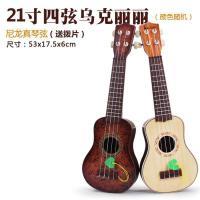 ?儿童吉他玩具可弹奏仿真迷你尤克里里乐器琴男女宝宝音乐小吉他它?