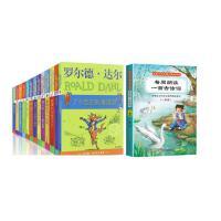 罗尔德达尔作品典藏全套13册儿童文学故事书 查理和巧克力工厂 了不起的狐狸爸爸 +给孩子的中国古典诗词画 每周朗读一首