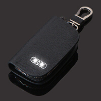 款奥迪A4L钥匙包A6LA8LQ3Q5Q7插入式智能真皮汽车保护套女士