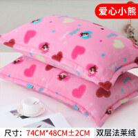 枕套一�ρb珊瑚�q枕�^套法�m�q枕芯套�p人冬季加厚保暖45x75