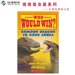 Scholastic Who Would Win Komodo Dragon VS King Cobra 猜猜谁会赢