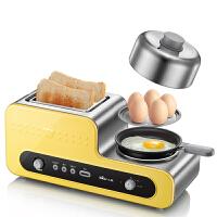 小熊(Bear)煮蛋器 蒸蛋器 家用不锈钢烤面包机2片多士炉早餐机吐司机 黄色 ZDQ-D05B5