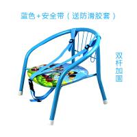 宝宝小凳子儿童靠背椅子带餐盘餐桌椅靠背椅子儿童餐椅