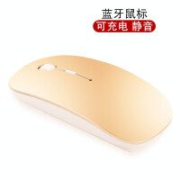 蓝牙鼠标联想YOGA Tab 3/2 Pro/YT-X703F/X850F/X90 X91F平板鼠标