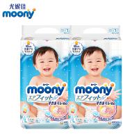 moony 腰贴型纸尿裤L54*2包【男女通用】