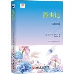 昆虫记(新课标彩色插图详注版)