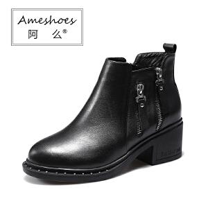 阿么真皮秋冬女鞋韩版短靴牛皮高跟粗跟短靴英伦双拉链时装靴女靴