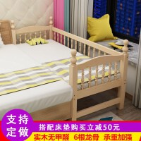 定做实木儿童床大床拼接小床婴儿床宝宝单人护栏床加宽床拼接床边a361 三面护栏200*120*40 其他