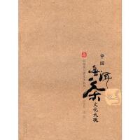 【二手旧书9成新】【正版现货包邮】中国普洱茶文化大观(重印) 徐亚和著 云南美术出版社有限责任公司