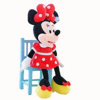 正版迪士尼米老鼠米奇米妮公仔毛绒玩具玩偶布娃娃送女孩生日礼物