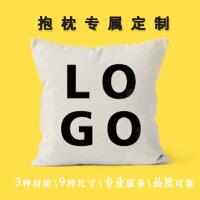 LOGO定制抱枕棉麻靠垫咖啡店餐厅定做沙发靠枕办公室公司实用礼品