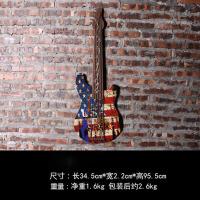 创意复古吉他挂件墙饰家居装饰品吉他壁挂