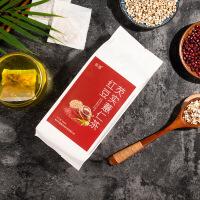 红豆芡实薏仁茶2盒共80包 320g/盒40小包独立装祛湿薏仁茶袋泡茶包去湿去湿胖