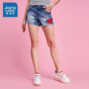 真维斯牛仔短裤女 夏装 刺绣韩版潮流破洞弹力裤子少女毛边直筒裤