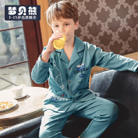 儿童睡衣男童春秋纯棉长袖套装男孩小孩子全棉中大童家居服
