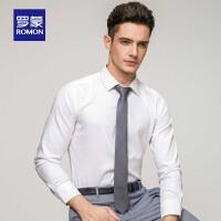 Romon/罗蒙青年男士长袖衬衫商务休闲纯棉商务休闲翻领衬衣男