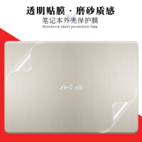 15.6英寸华硕顽石A505ZA笔记本A505透明磨砂贴纸电脑外壳保护贴膜