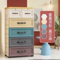 加厚收纳柜子抽屉式儿童宝宝衣柜塑料多层整理箱储物柜家用五斗柜