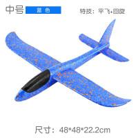 手抛飞机模型泡沫户外网红回旋拼装航模滑翔泡泡机儿童玩具批发 抖音