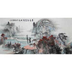 白云深处有人家   青年画家   王晶