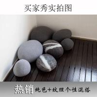 假石头仿真鹅卵石懒人沙发多功能石头抱枕靠垫创意圣诞节礼物道具