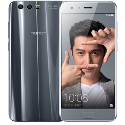 华为(HUAWEI)荣耀9 全网通 移动联通电信4G手机 5.15英寸 双摄像头 NFC 双卡双待 荣耀9送品牌耳机、指环支架,顺丰配送