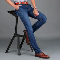 AFS JEEP牛仔裤男士战地吉普男士休闲大码薄款牛仔长裤8351