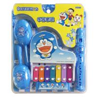 哆啦A梦儿童打击乐器套装组合 婴幼早教教具音乐器材摇铃敲打玩具