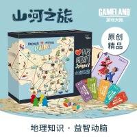 包邮绝地卡片吃鸡求生游戏对战卡牌益智桌游杀纸牌玩具游戏卡