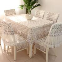 茶几桌布布艺餐桌布椅套椅垫套装家用餐椅套蕾丝椅子套罩简约现代
